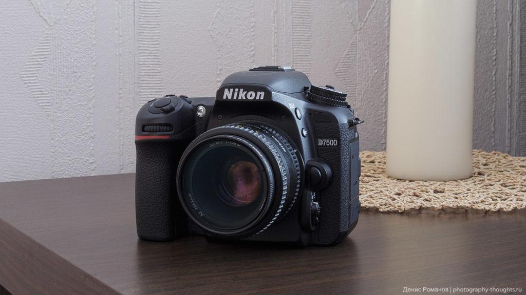 Nikon D7500 спереди