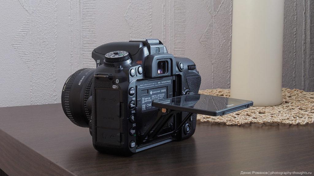 Nikon D7500 - экран